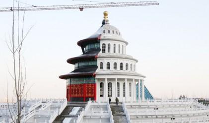 Китай официално забрани