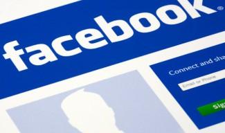 Facebook може да влияе на мозъка подобно на кокаина