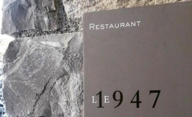 Най-добрите ресторанти в света за 2017 г.