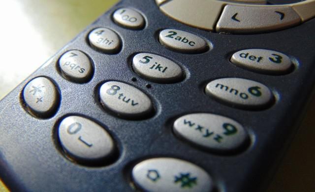 Легендарният Nokia 3310 ще направи своето голямо завръщане