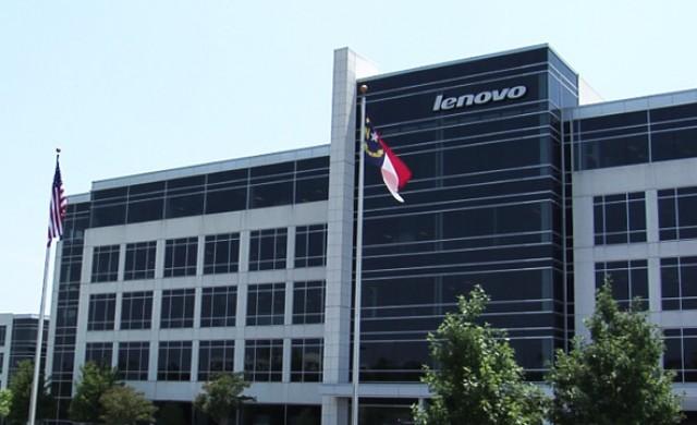 Lenovo с растеж в компютърния бизнес през третото тримесечие