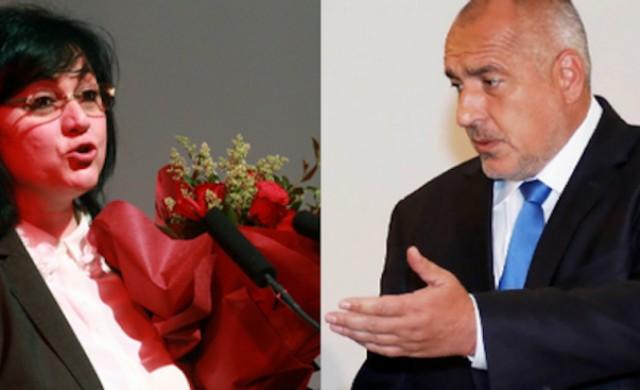 Борисов vs Нинова в две части