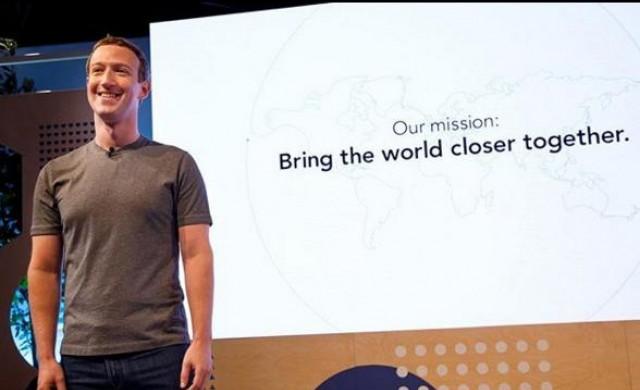 Интересът на потребителите към Facebook намалява