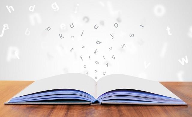 2.5 млн. души в Турция не могат да четат и пишат