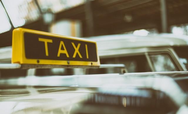 Летящите таксита идват през 2025 г.
