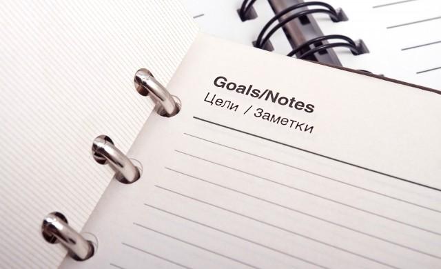 Дългосрочното планиране и формулата GOSPA за максимални резултати