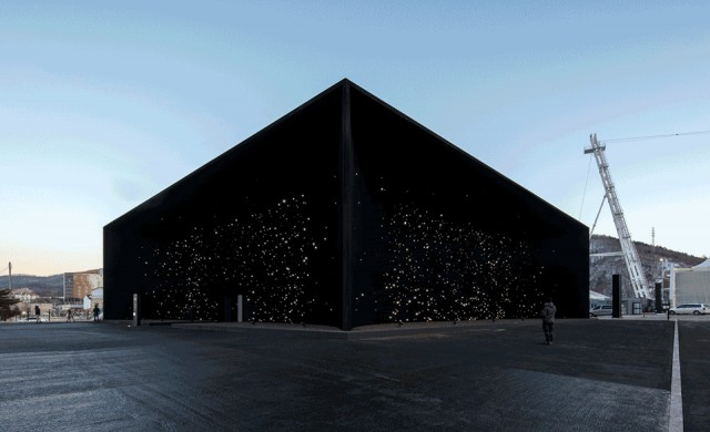 Най-тъмната сграда на планетата