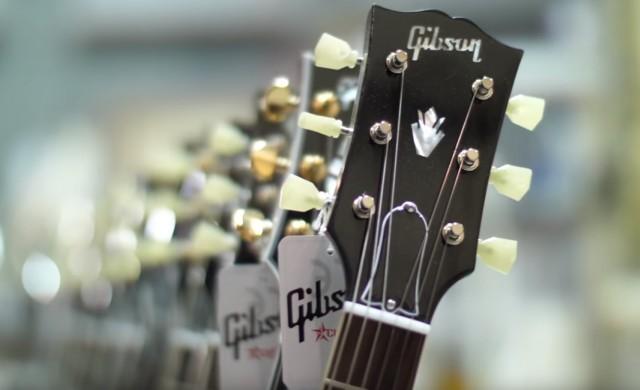 Легендарният бранд за китари Gibson изправен пред банкрут