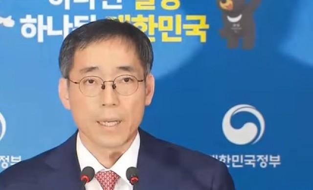 Откриха мъртъв южнокорееца, наложил мерките срещу криптовалутите