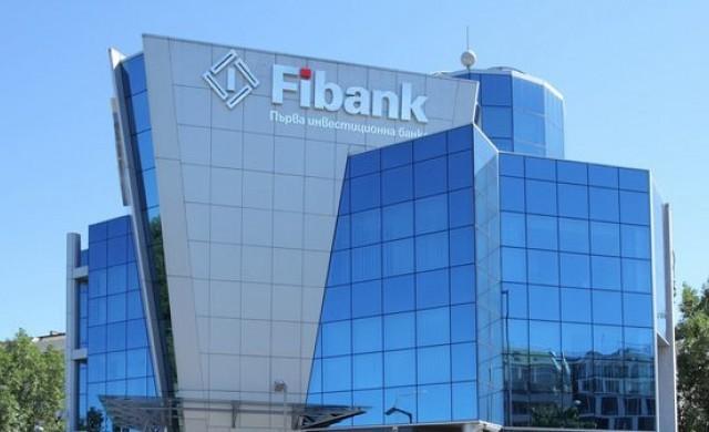 Нов член на УС на Fibank