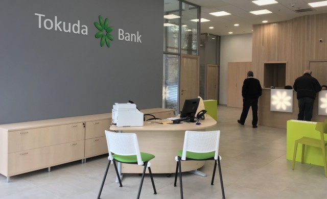 Нов офис на Токуда Банк отвори врати в София