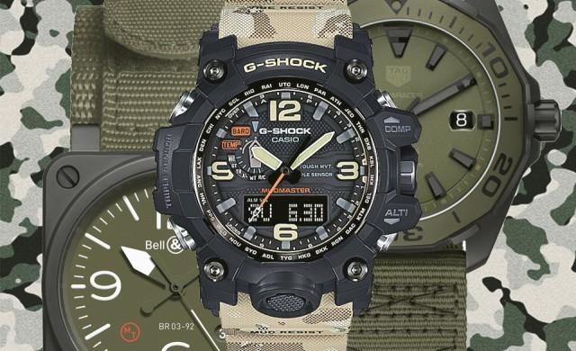 Часовници за военни