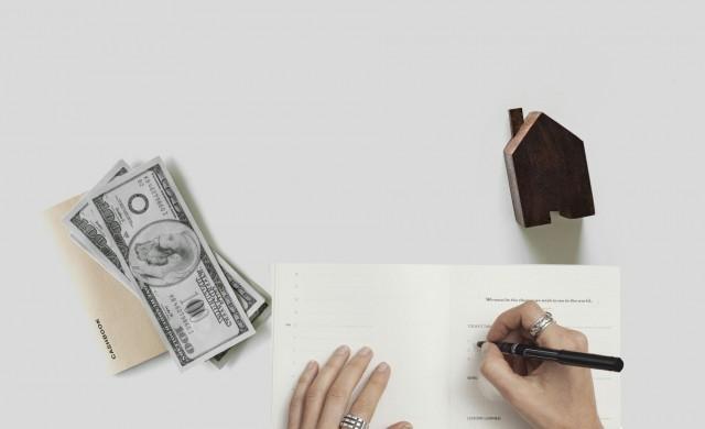 Какво не трябва да правим, когато теглим ипотечен кредит?