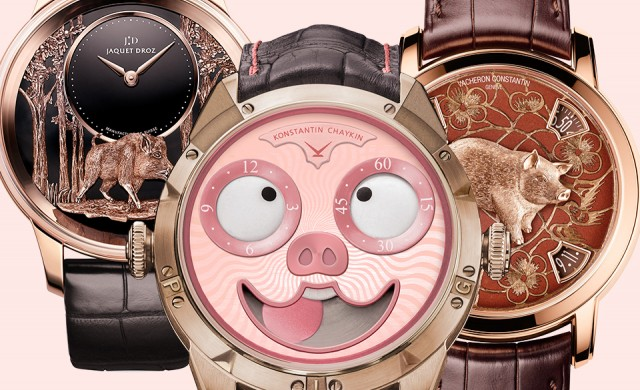 Прасенце или свиня?
