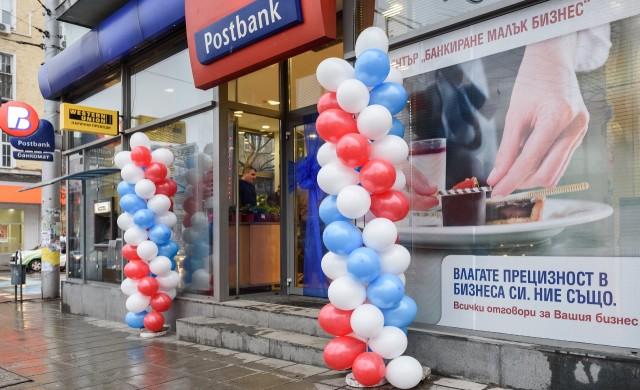 Факти за Пощенска банка, които може би не знаете