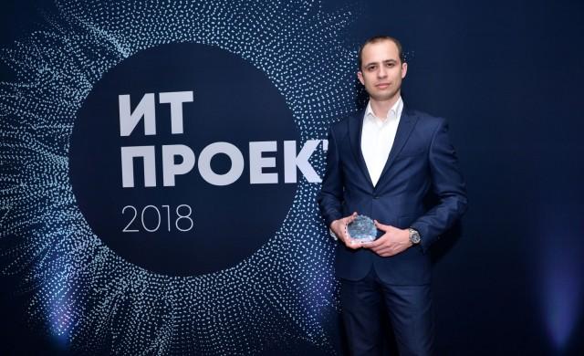 """A1 с първа награда от конкурса """"ИТ проект на годината"""""""
