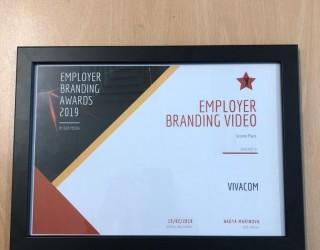 VIVACOM с ново отличие за работодателска марка