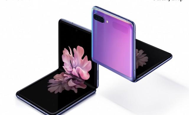 Samsung промени света, представяйки Galaxy Z Flip и серията S20