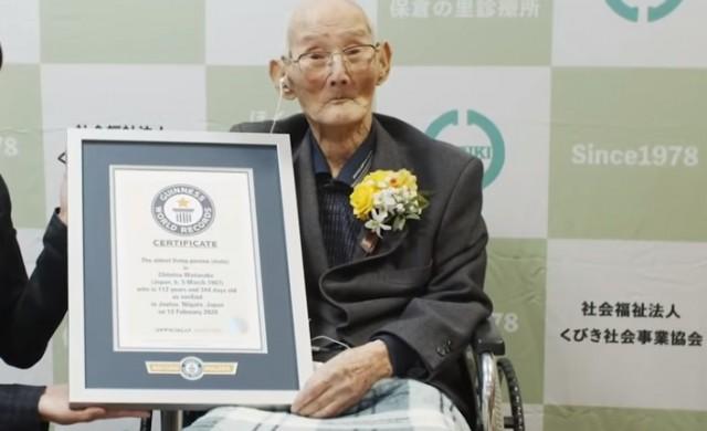 112-годишен японец е най-възрастният мъж в света. Ето тайната му