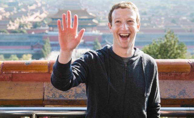 Закърбърг: Facebook може да плаща повече данъци по света