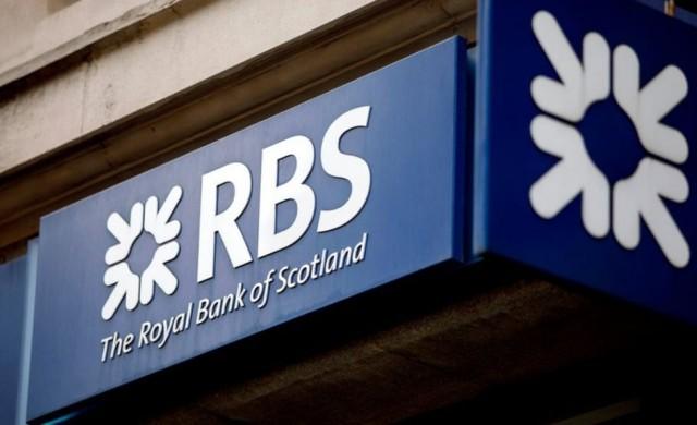 Защо една 300-годишна банка иска да промени името си?