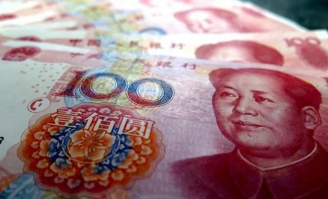 Защо Китай ще унищожава собствените си пари?