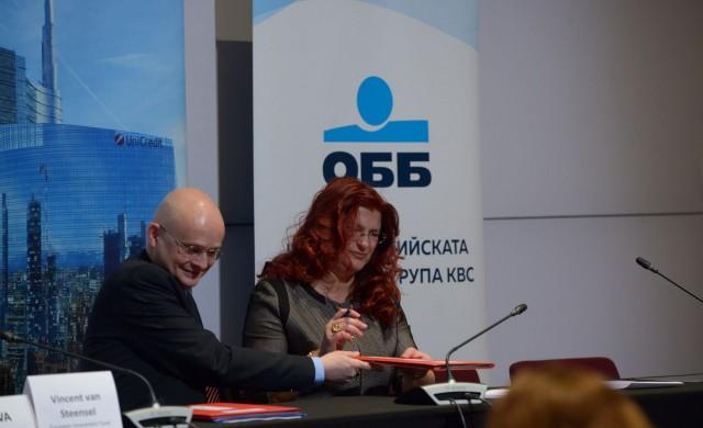 ОББ и ЕИФ подписаха ново гаранционно споразумение