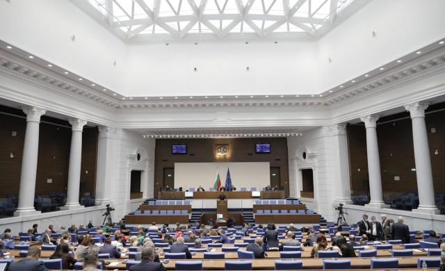 ГЕРБ призова Румен Радев да оттегли заявката си за втори мандат