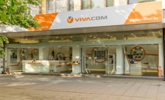 VIVACOM придобива 100% от капитала на Net1 и ComNet Sofia