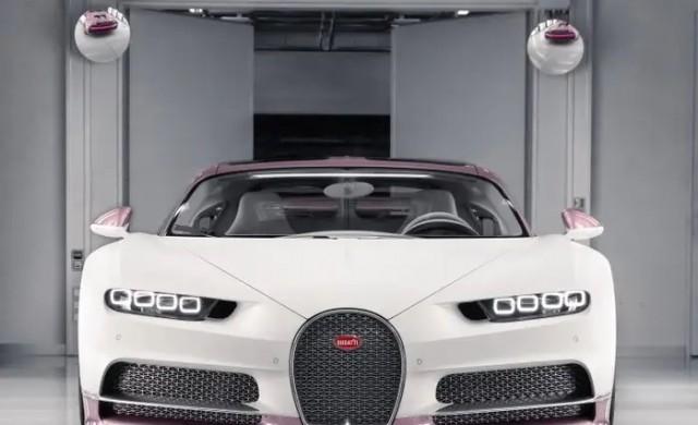 Някой купи на жена си розово Bugatti за 3.2 млн. долара