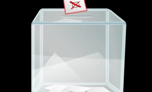 Бели бюлетина на изборите, ще ги печата БНБ