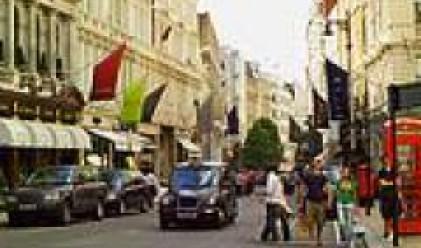 Стабилният ръст на наемите на офис площите в Лондон се очаква да се запази през тази година