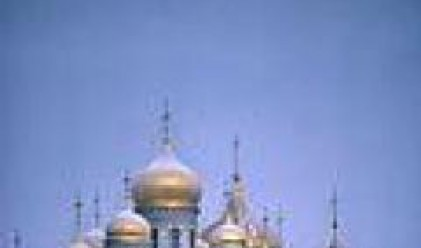 Набраните от IPO-та средства в Русия са нараснали близо пет пъти през изминалата година