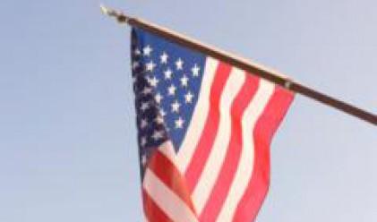 САЩ поставя въпроса за сигурността на електроснабдяването на балканите