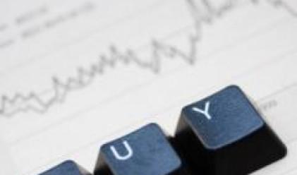 ДСК Баланс и ДСК Растеж купиха по 4.6875% от Ексклузив Пропърти АДСИЦ