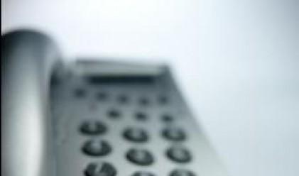 Искат от БТК абонаментна такса за стационарните телефони