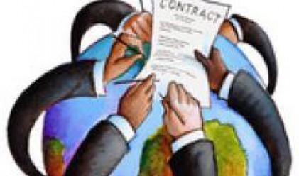 АОП с 168 договора от началото на годината