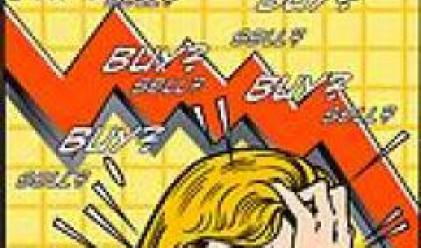 Спадът на индексите на развиващите се пазари продължава, не пропуска и българските