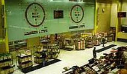 Нито един акционер на Еврохолд България АД не е приел търговото предложение