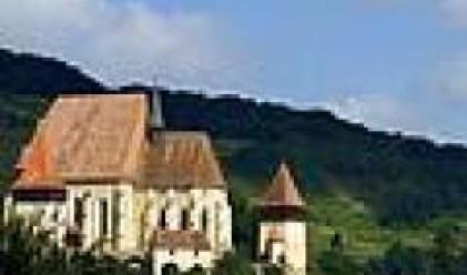 Румънската икономика с ръст от 7.7% през четвъртото тримесечие и изминалата година