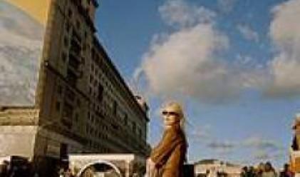 """Deutsche Bank ще предостави $600 млн. за реконструкцията на хотел """"Москва"""""""