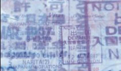 Визи за дългосрочно пребиваване предвиждат промени в Закона за чужденците у нас