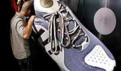 Печалбата на Adidas под средните очаквания през четвъртото тримесечие на 2006 г.