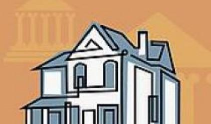 Ирландските инвеститори влагат близо 8 млрд. евро в недвижима собственост в чужбина
