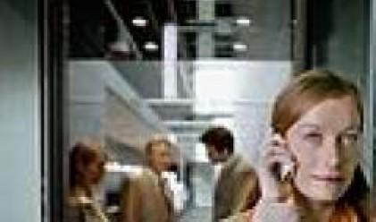 ЕС се очаква да  регулира цените на роуминг услугите до края на юни