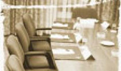 Три компании доставят офис принадлежности за НАП-София
