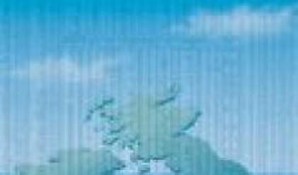Доверие Обединен Холдинг, Еврохолд България и Холдинг Света София с ръст в ранната сесия