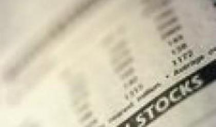Индустриален Холдинг Доверие намали дела си в Момина Крепост до 15.91 на сто