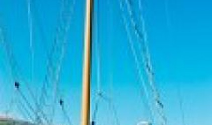 Дружество от структурата на Индустриален Холдинг България купи яхтата на Живков за 700 хил. лв.