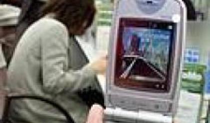 В Полша ще стартира дейност четвърти мобилен оператор
